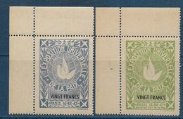 1ere Exposition Universelle De La Paix 1947 - 2 Vignettes - Commemorative Labels