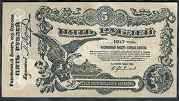 RUSSIA - Ukraine & Crimea - Odessa - 5 Rubles (rubley) 1917 - Ps-335 - Ukraine