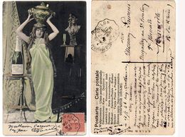 Femme - Champagne - Cachet Apt à Cavaillon  (119614) - Other