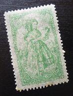 Yugoslavia Non Postal Stamp Cinderella  C60 - Collections, Lots & Séries