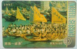 HK $100 1997 Dragon Boat - Hongkong