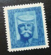 Yugoslavia Non Postal Stamp Cinderella National Work Vojvoda Stepa Army Military History  C67 - Collections, Lots & Séries