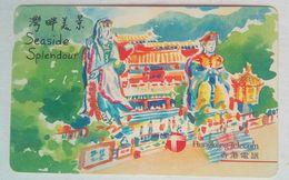 HK $70 Seaside Splendour - Hongkong