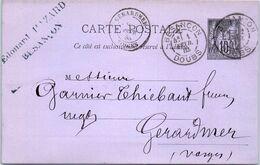 25 Besançon - Edouard Bazard - Avril 1885 - Entiers Postaux - Besancon