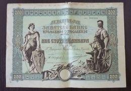 Serbia 1931 Bond Stock Share Akcija Znatske Banke Kingdom 200 Dinara  C4 - Yugoslavia