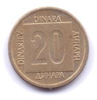 YUGOSLAVIA 1988: 20 Dinara, KM 132 - Yugoslavia