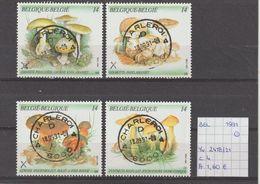 België 1991 - Yv. 2418/21 - OCB 2418/21 Gest./obl./used - Usati