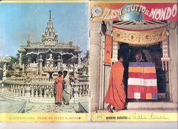 INDIA SUPERNIVEA  Quaderno Vintage RIGHE CON MARGINE  USATO - Other Collections