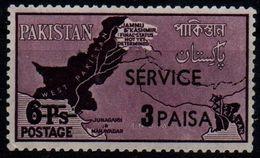 Pakistan 1961, Scott O74, MNH Overprint, Map - Pakistan