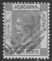 Hong Kong   1863  Sc#10  4c Used  Watermark CC  2016 Scott Value $9.50 - Hong Kong (...-1997)