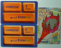 RUSSIA / USSR - Moscow - Remote Memory - Comstar - Comstar United Telesys Enternet / Kubok Town Walls- Group Of 3 - Used - Russie