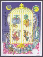 1997Somalia 669/B44Birds / Peacock7,50 € - Paons