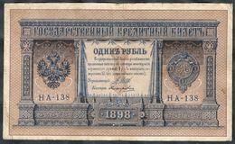 Russia - 1 Rouble 1898 (1915-1918) - Pick 15(2-10) - Russia
