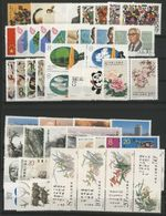 CHINA / CHINE 1988 Value 76.4 € / FULL YEAR / ANNEE COMPLETE Y&T N° 2864 à 2922 ** MNH. VG/TB. - Full Years