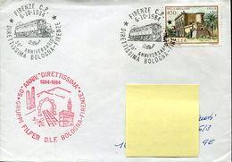 56064 Italia, Special Postmark 1984 Firenze Direttissima Bologna Firenze Railway Eisenbahn, Chemin De Fer - Trains