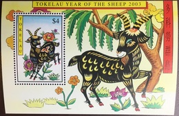 Tokelau 2003 Year Of The Sheep Minisheet MNH - Tokelau