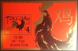 Tokelau 2005 Year Of The Rooster Birds Minisheet MNH - Tokelau
