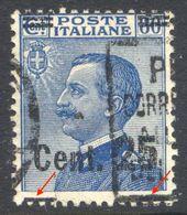 """1924-25  VARIETA'  MICHETTI  25 SU 60 CENT.  """"SBARRETTE A CAVALLO"""" N.178da USATO - VARIETY """"SHIFTED OVERPRINT"""" USED - Usati"""