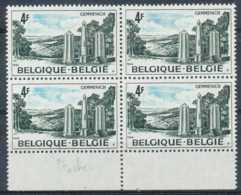 D - [204559]TB//**/Mnh-N° 1735-cu, Gemmenich, Tourisme, Curiosité: Tache Au 'U' De Belgique, Dans Un BD4 Bdf - Oddities