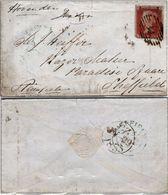 Great Britain 1853 Postal History Rare 1d Red Cover London - Sheffield D.1090 - 1840-1901 (Regina Victoria)