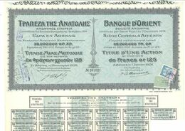 Action Au Porteur 1926 / Titre Banque D'Orient à Athènes De Francs Or 125 - Azioni & Titoli