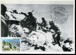 56088 Italia, Maximum 1995, Battaglia Di Monte Lungo, Battle  Bataille, Of The 2nd World War, Guerra Mondiale - WW2