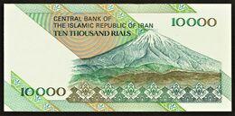 """10 000 Rials   """"IRAN""""  NEUF UNC       P154     Bc 47 - Iran"""