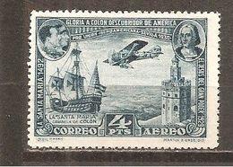 España/Spain-(MH/*) - Edifil  591 - Yvert Aéreo 83 - Luftpost