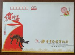 Dinosaurs Skeleton Fossil,Global Geopark Network,China 2011 Zigong Dinosaur Museum Official Postal Stationery Envelope - Fossili