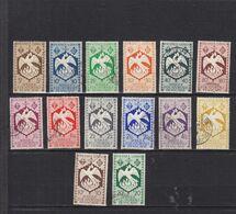 AEF 141/154   OBLITERES - A.E.F. (1936-1958)