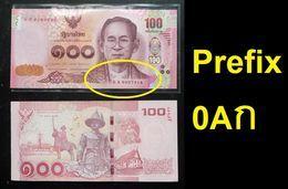Thailand Banknote 100 Baht Series 16 P#125 SIGN#85 Beginning Preifx 0Aก UNC - Tailandia