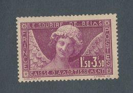 FRANCE -  N°YT 256 NEUF* AVEC CHARNIERE - 1930 - Neufs