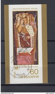 Bulgarien Michel Cat.No. Used Sheet 68 - Blocks & Sheetlets