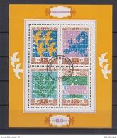 Bulgarien Michel Cat.No. Used Sheet 53 - Blocks & Sheetlets