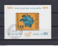 Bulgarien Michel Cat.No. Used Sheet 52 - Blocks & Sheetlets