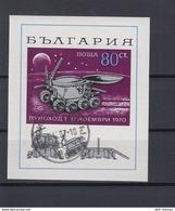 Bulgarien Michel Cat.No. Used Sheet 29 - Blocks & Sheetlets