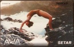 Telefonkarte Aruba - AWA - Ausgabe 97.09 - Aruba