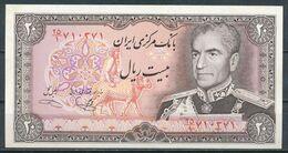 °°° IRAN - 20 RIALS AUNC °°° - Iran
