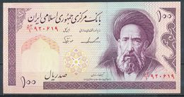 °°° IRAN - 100 RIALS AUNC °°° - Iran