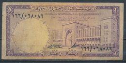 °°° SAUDI ARABIAN - 1 RIYAL °°° - Saudi-Arabien