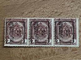 1530A Bande De 3 Sans Bandelette Huy (Nord) Bonne Valeur, Rare En Bande De 3 - Préoblitérés