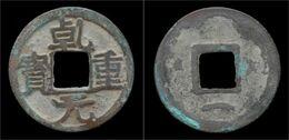 China Tang Dynasty Emperor Su Zong AE Cash - Cina