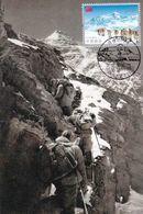 2020-11 CHINA MT.QOMOLANGMA EVEREST MC-3 - 1949 - ... République Populaire