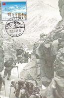 2020-11 CHINA MT.QOMOLANGMA EVEREST MC-4 - 1949 - ... République Populaire