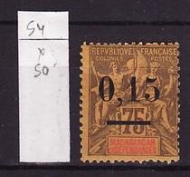 Madagascar - Madagaskar 1902 Y&T N°54 Type I - Michel N°55 * - 0,15s75c Type Sage - Ungebraucht