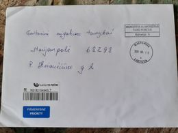 Lithuania Litauen Cover Sent From Kybartai To Marijampole 2020 - Lithuania