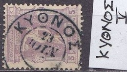 GREECE Cancellation ΚΥΘΝΟΣ Type V On 1896 First Olympic Games 5 L Lilac  Vl. 135 - 1896 Premiers Jeux Olympiques