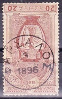 1896 Superb Cancellation ΦΑΡΣΑΛΟΣ  Type VI On First Olympic Games 20 L Brown Vl. 137 - 1896 Premiers Jeux Olympiques