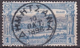 GREECE Superb Cancellation ΔΗΜΗΤΣΑΝΑ Type VI On 1896 First Olympic Games 1 Dr. Blue Vl. 141 - 1896 Premiers Jeux Olympiques