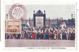 JAPAN 3SN PALAIS ARASAKA TOKYO 21.4.1935 CARTE MAXIMUM CARD MAX - Maximum Cards